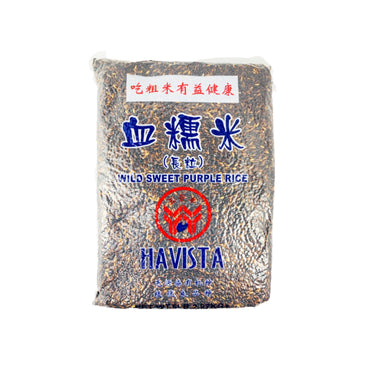Havista Wild Sweet Purple Rice 血糯米 (长粒) 5lb