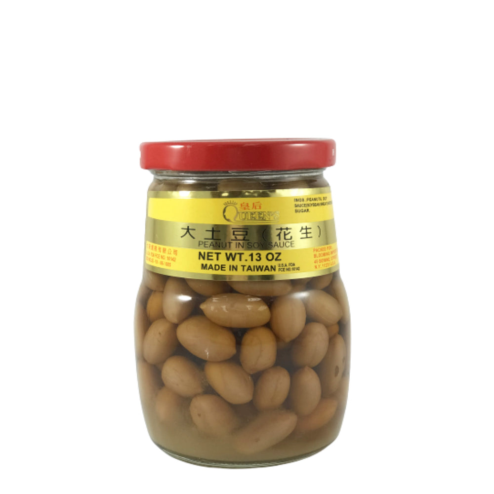 Queens Peanut In Soy Sauce 皇后 大土豆(花生)13oz