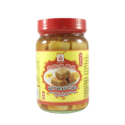Golden Crop Spicy Wet Bean Curd 開平辣腐乳 11.6oz