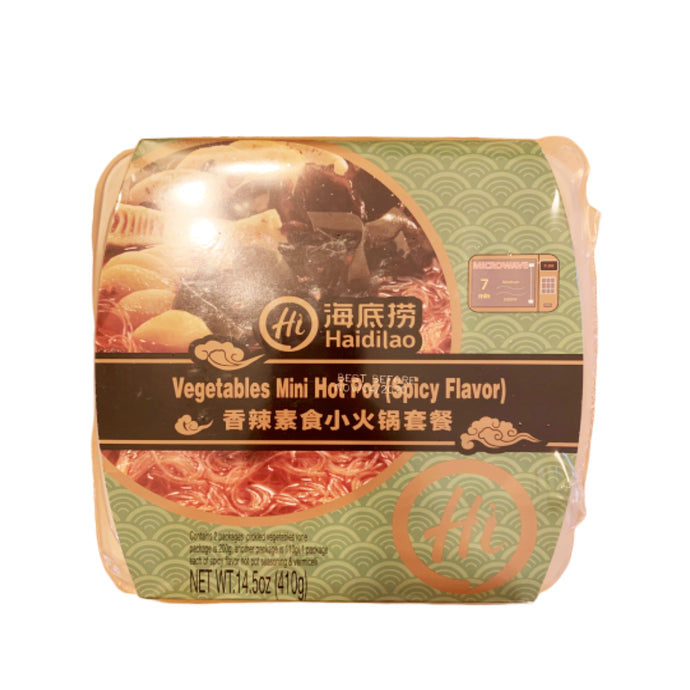 Haidilao Vegetable Mini Hot Pot (Spicy Flavor) 海底捞 香辣素食小火锅套餐 14.5oz