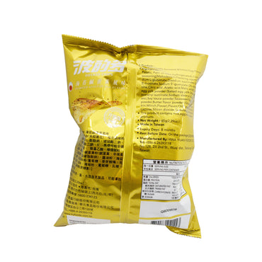 Huayuan Potato Chips Seaweed & Salted Egg Yolk Flavor