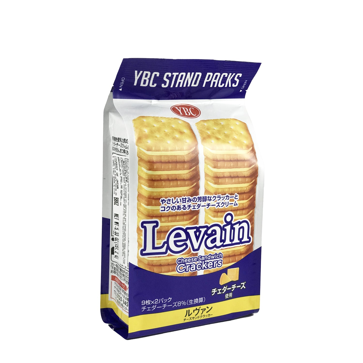 YBC Levain Cheese Sandwich Crackers