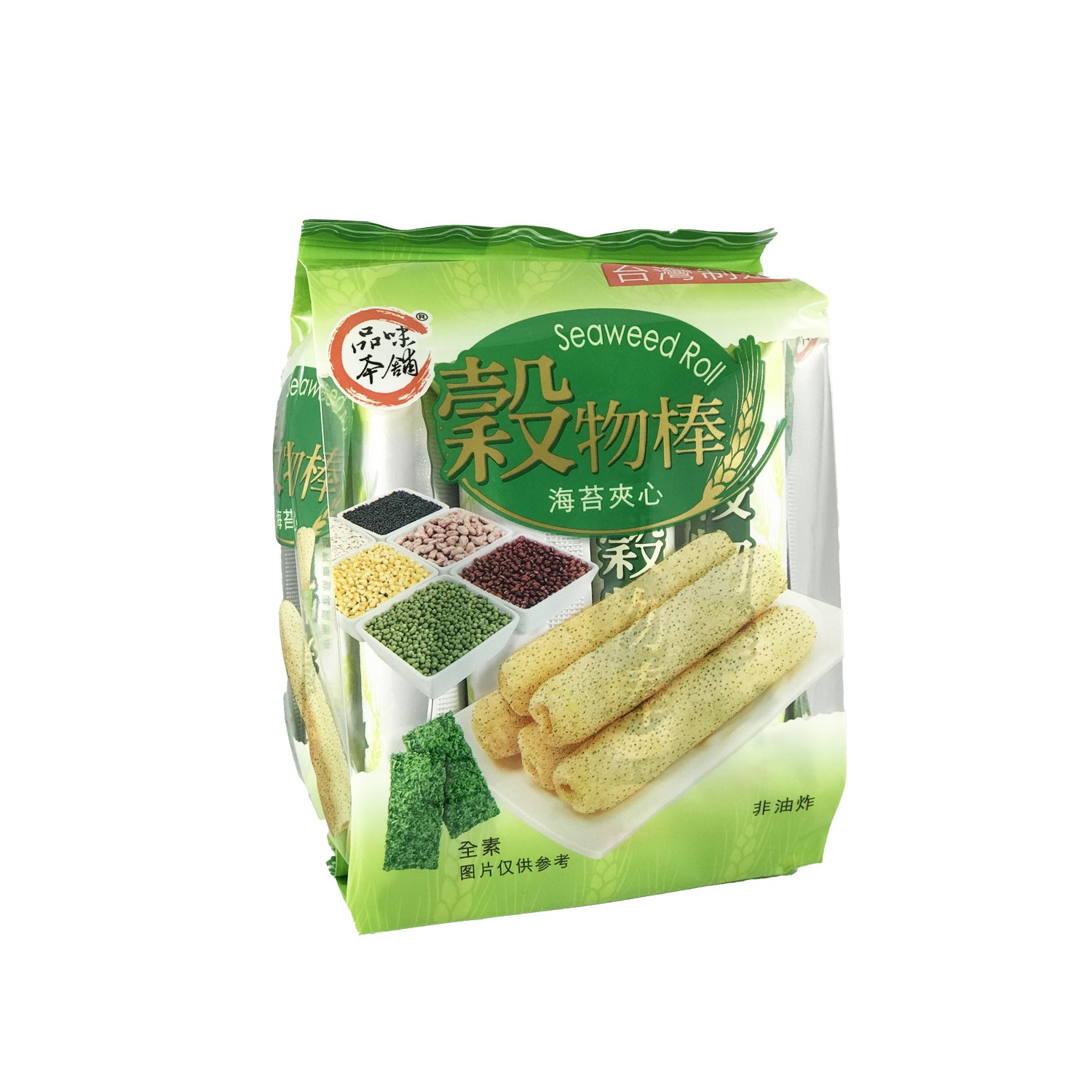 Taste Tea Shop Konjac Brown Rice Seaweed Roll