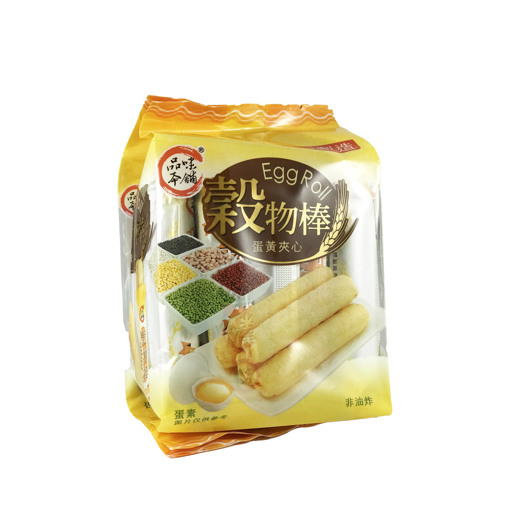 Taste Tea Shop Konjac Brown Rice Egg Roll