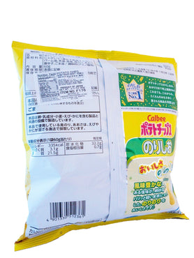 Calbee Potato Chips Seaweed & Salt Flavor 可必洋芋片 (海苔)