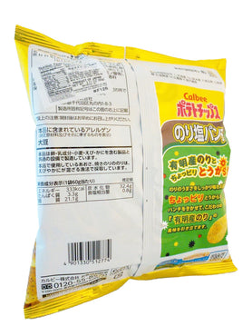 Calbee Potato Chips Spicy Seaweed Flavor 可必洋芋片 (辣海苔)