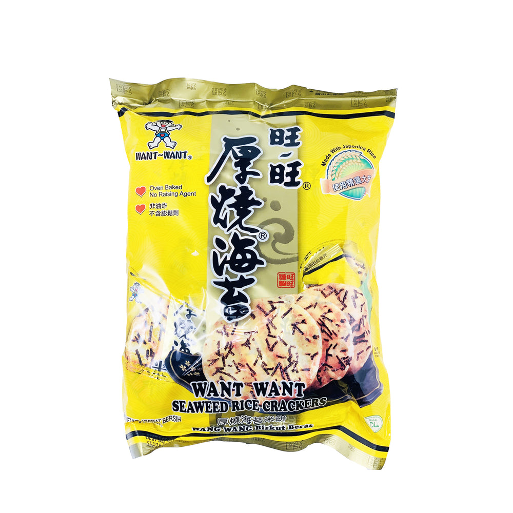 WantWant Seaweed Rice Crackers