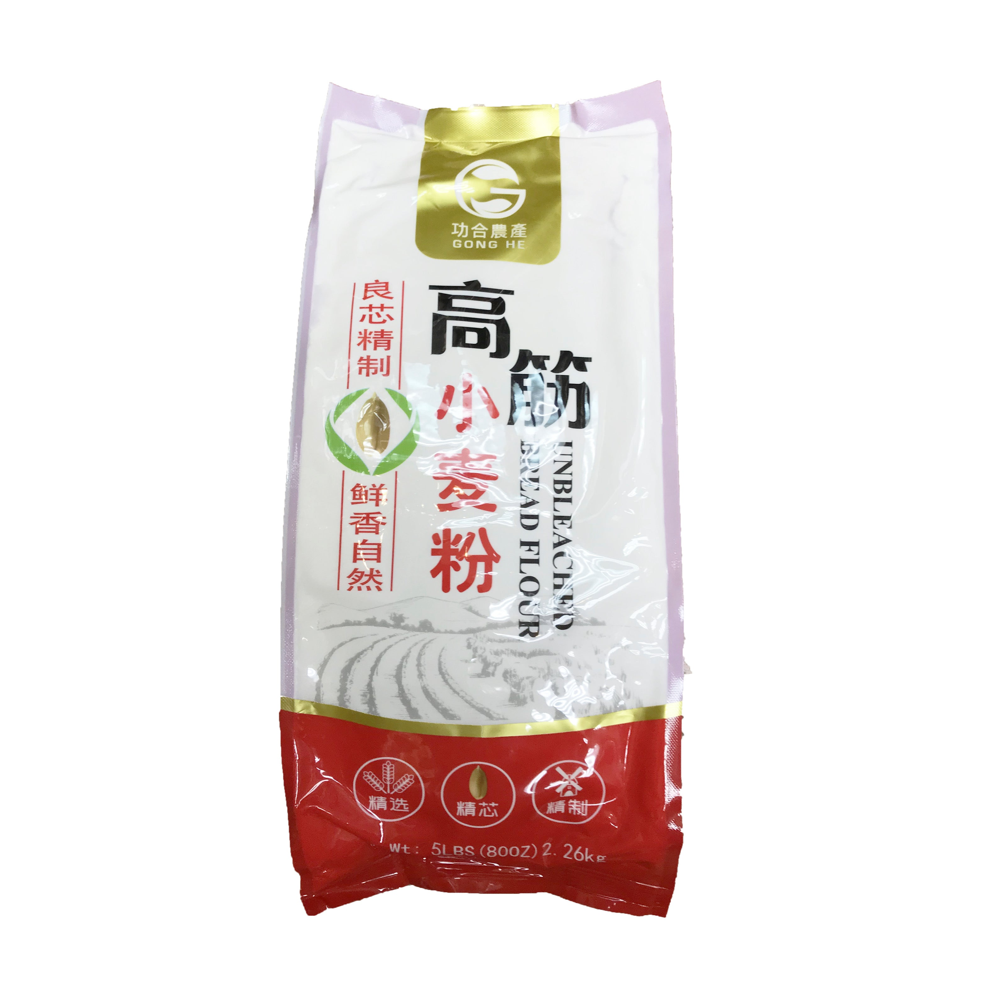 GongHe Unbleached Bread Flour 5lbs