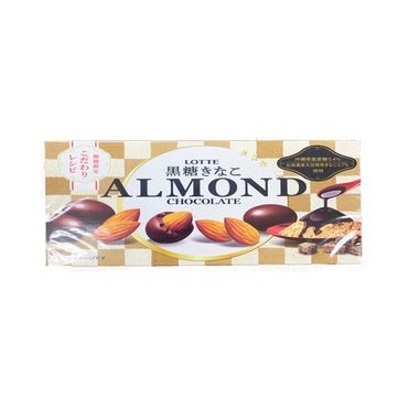 Lotte Almond Chocolate with Brown Sugar