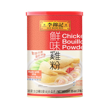 Lee Kum Kee Chicken Broth Powder 35oz