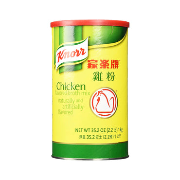 Knorr Chicken Flavored Broth Mix 35.2oz