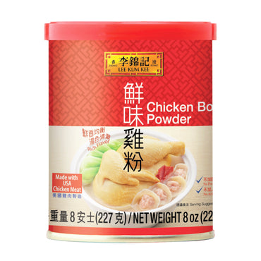 Lee Kum Kee Chicken Broth Powder 8oz