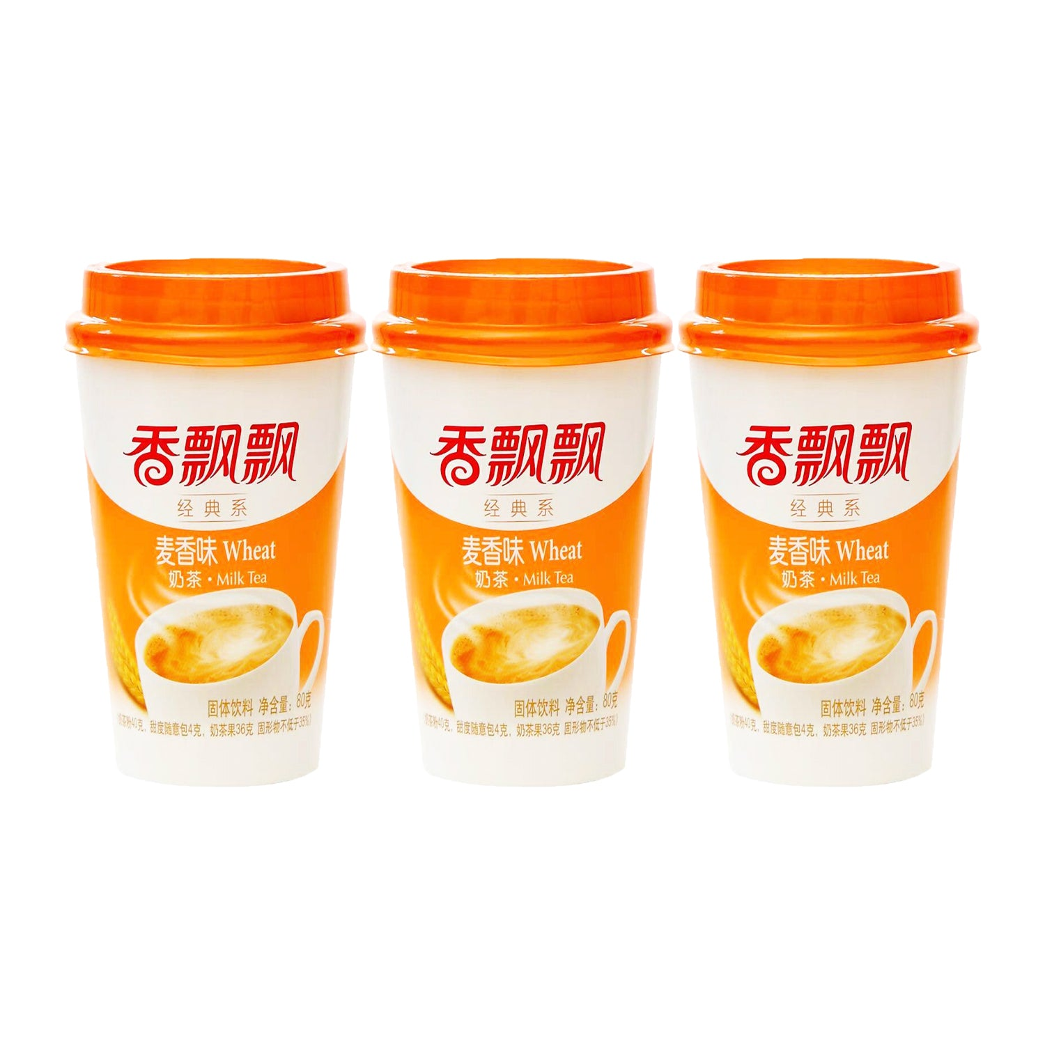 XiangPiaoPiao Milk Tea Wheat Flavor - 3 For $2.99
