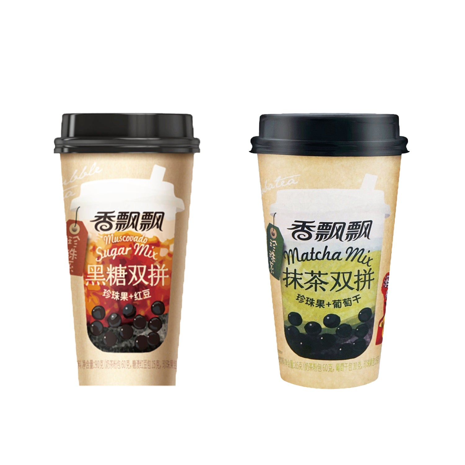 XiangPiaoPiao Brown Sugar Milk Tea - 2 For $2.99