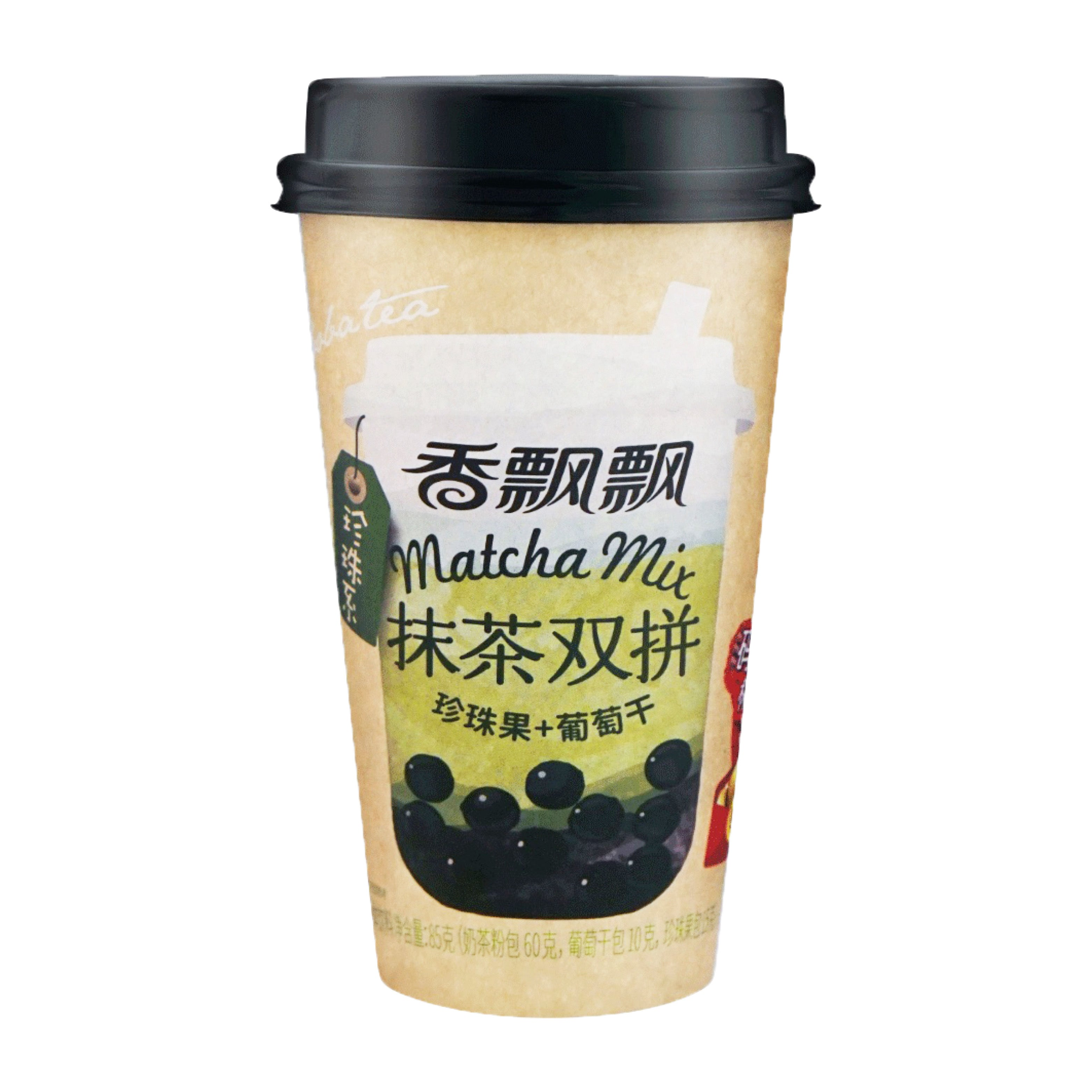 XiangPiaoPiao Brown Sugar Matcha Milk Tea with Boba and Raisin