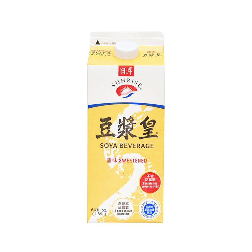 Sunrise Soya Beverage 日昇豆漿王