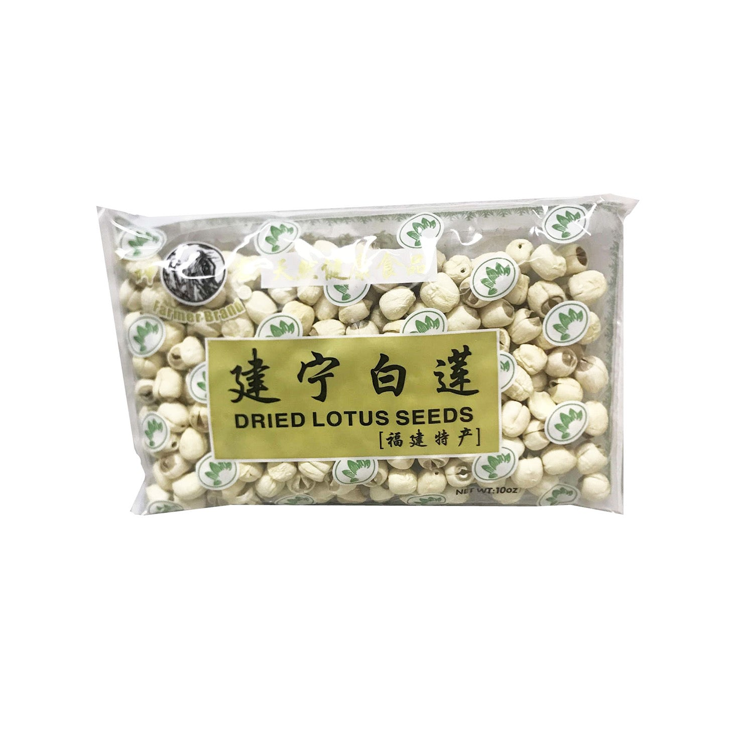 Farmer Brand Dried Lotus Seeds