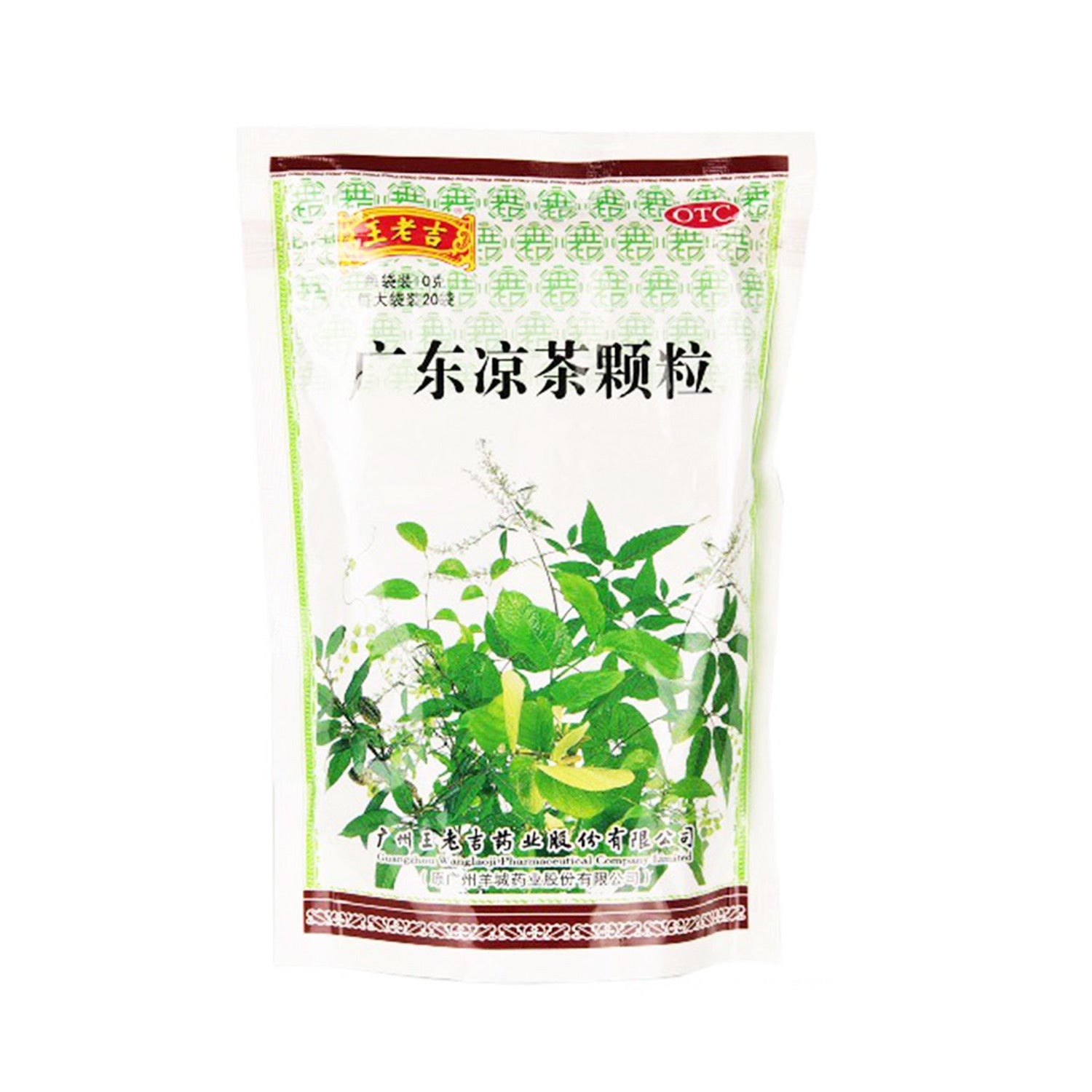 Wang LaoJi GuangDong Herbal Tea Granules