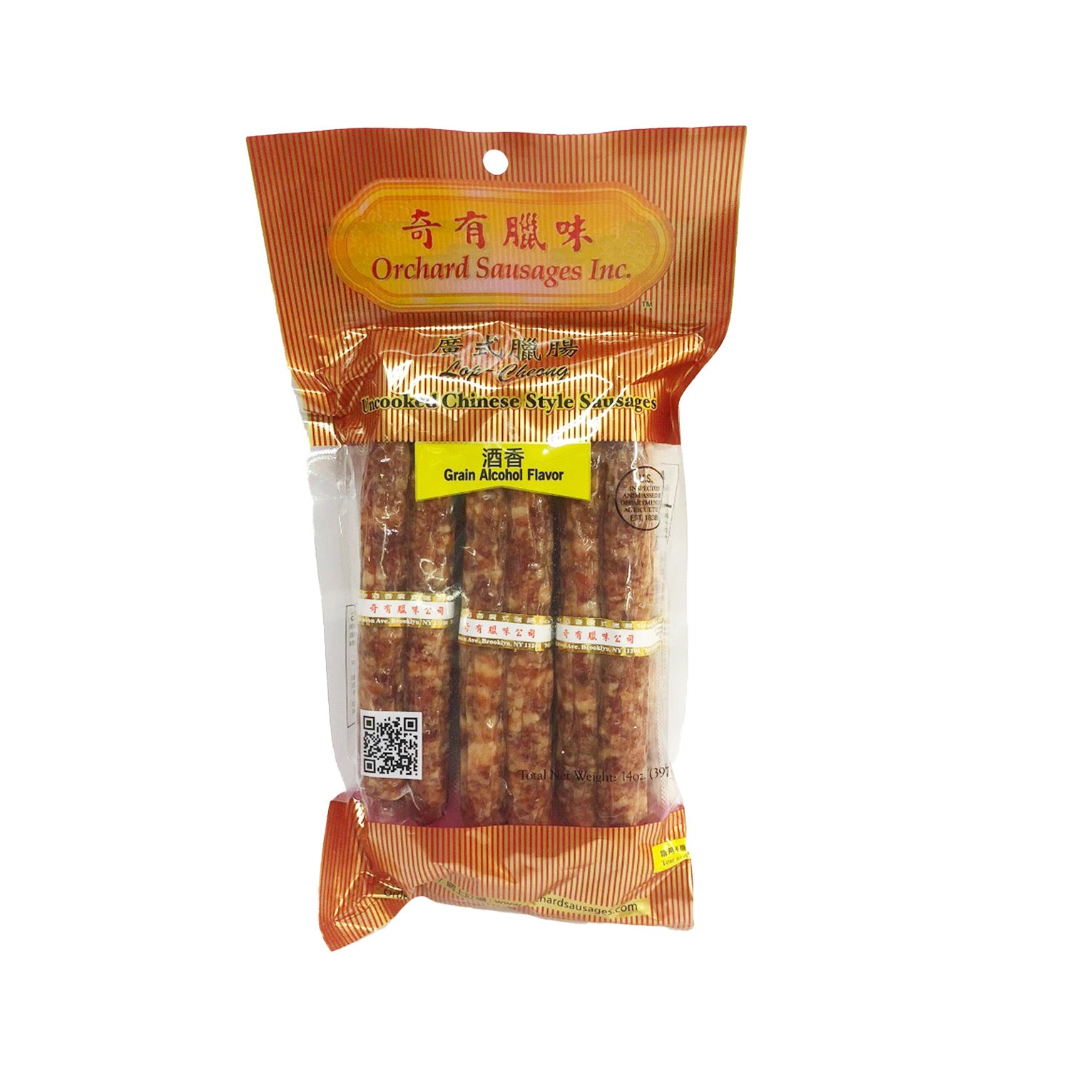 Orchard Uncooked Chinese Style Grain Alcohol Sausage