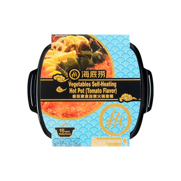HAIDILAO Vegetarian Self-Heating Hot Pot Tomato Flavor