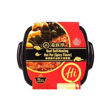 HAIDILAO Beef Self-Heating Hot Pot (Spicy Flavor)