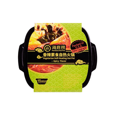 HAIDILAO Vegetarian Self-Heating Hot Pot (Vegetable & Spicy Flavor)
