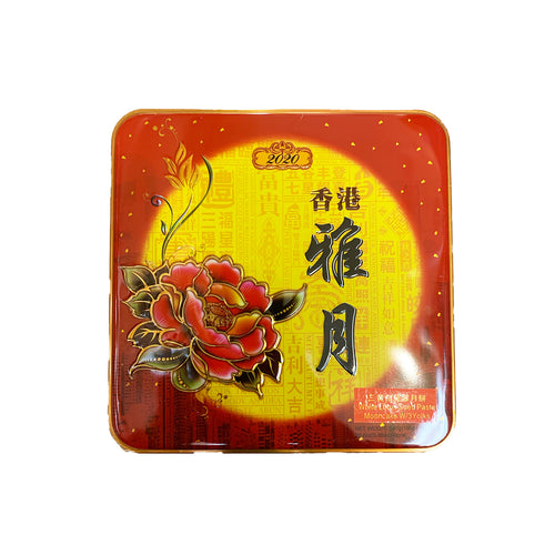 HongKong YaYue White Lotus Seed Paste Mooncake with Three Egg Yolk