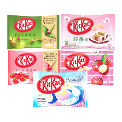 KitKat Mix Package #2
