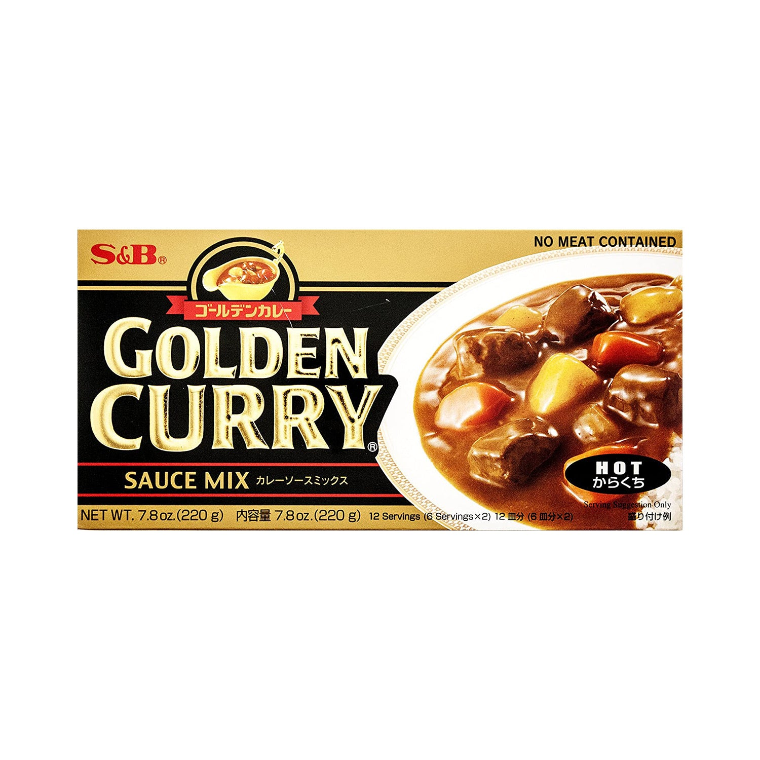 S&B Golden Japanese Curry Mix Hot