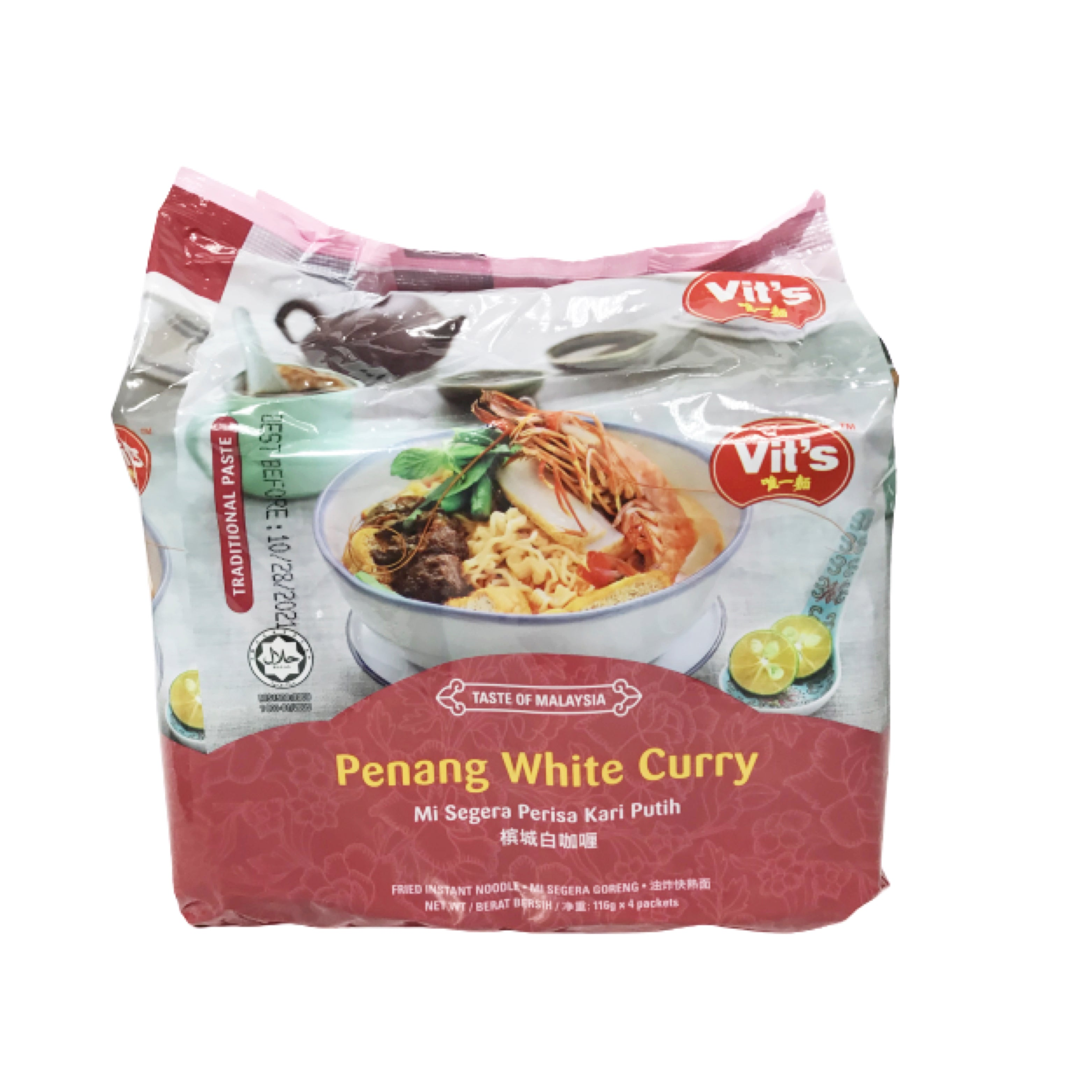 Vit's Penang White Curry Instant Noodle (4 Packs)