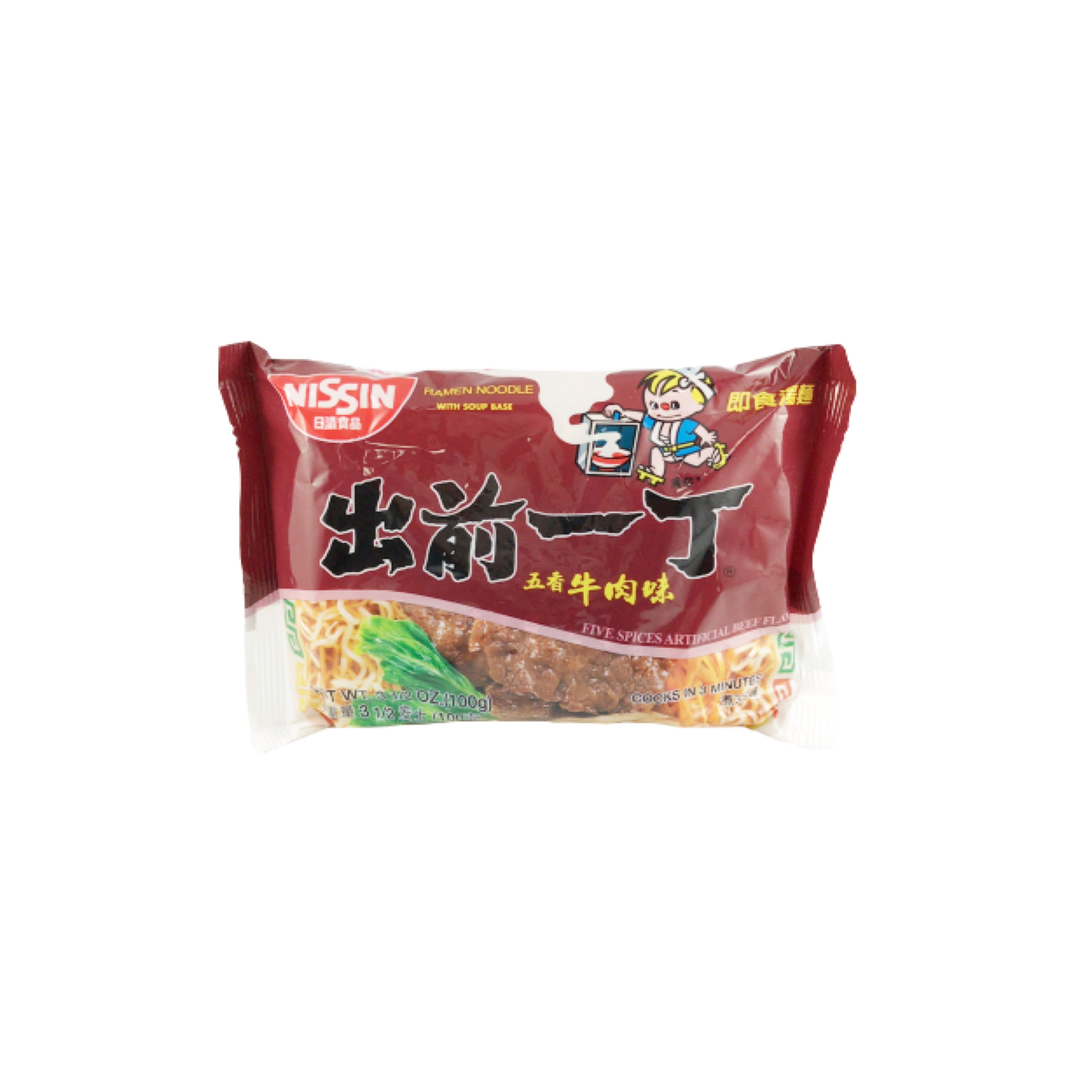 Nissin Demae Itcho Five Spices Beef Flavor Instant Noodle 出前一丁五香牛肉麺