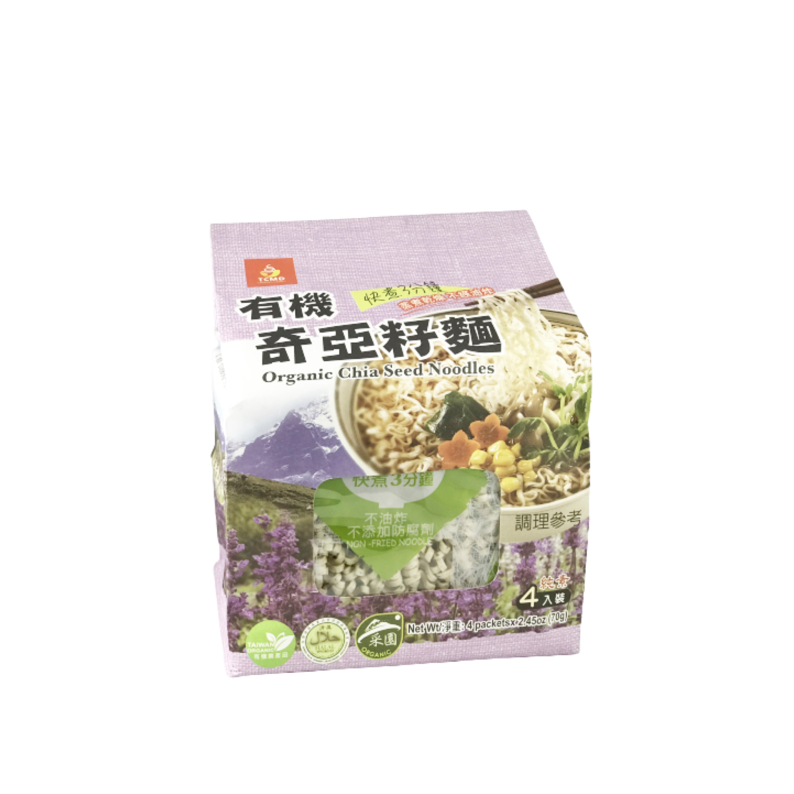 TCMD Organic Chia Seed Noodles