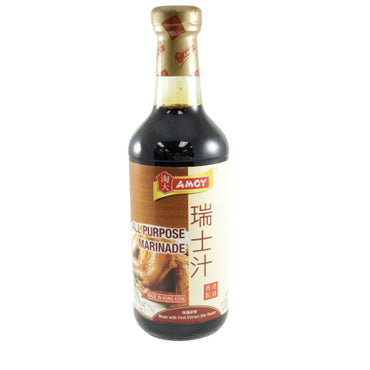 AMOY All Purpose Marinade 淘大 瑞士汁 15.2oz