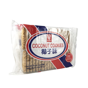Garden Coconut Cookies 椰子酥餅乾