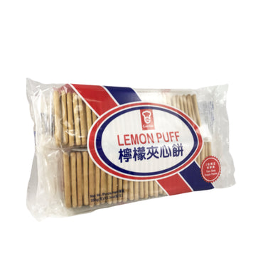 Garden Lemon Puff Cookies 檸檬夾心餅