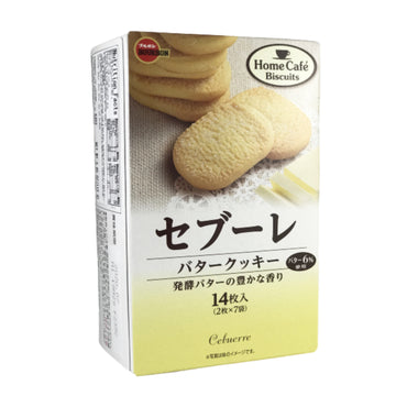 Bourbon Cebuerre Butter Cookie