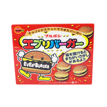 Bourbon Every Burger Cookies Milk Chocolate Flavor