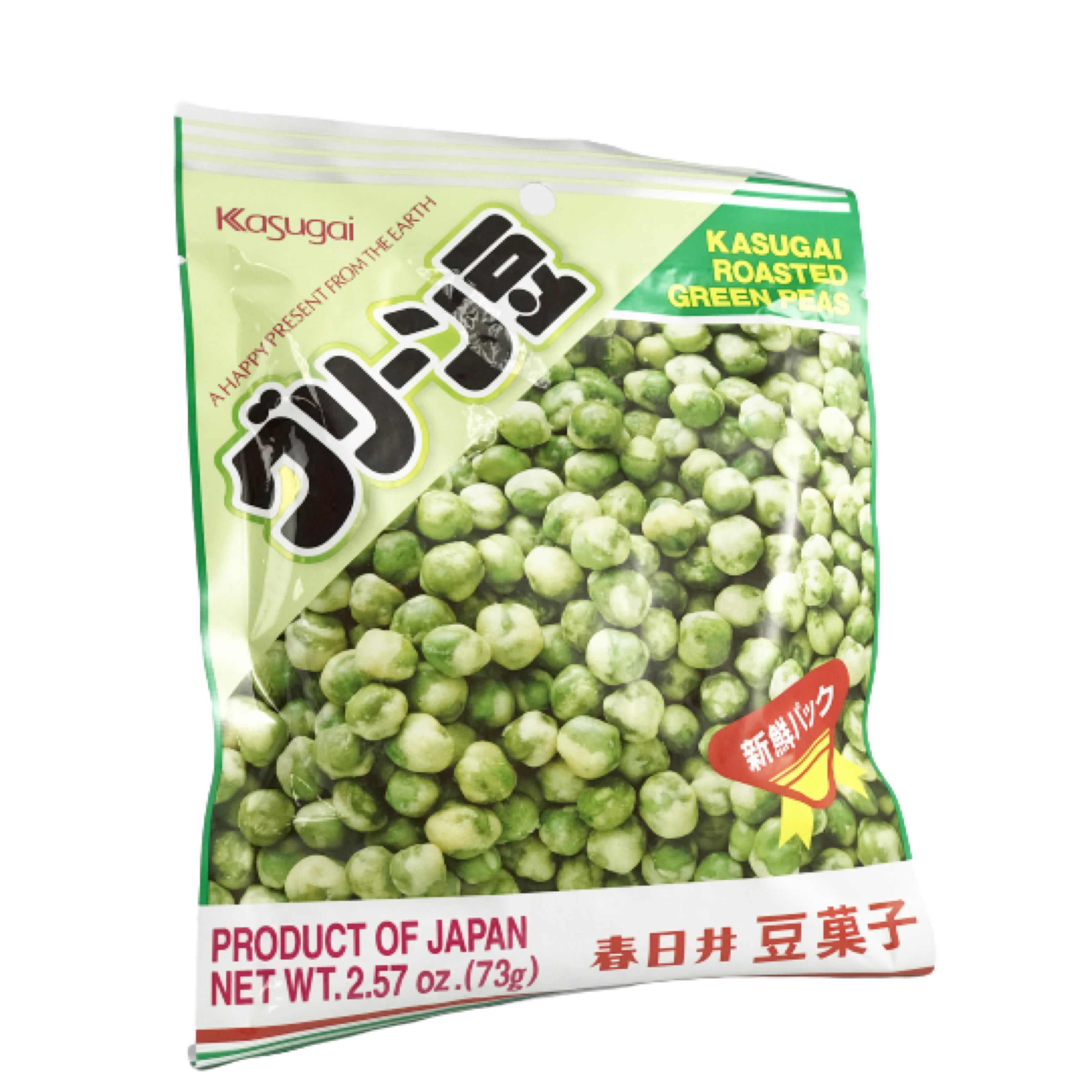 Kasugai Roasted Green Peas 2.57
