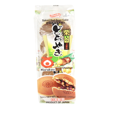 Shirakiku Dorayaki Baked Red Bean Cake with Chestnut