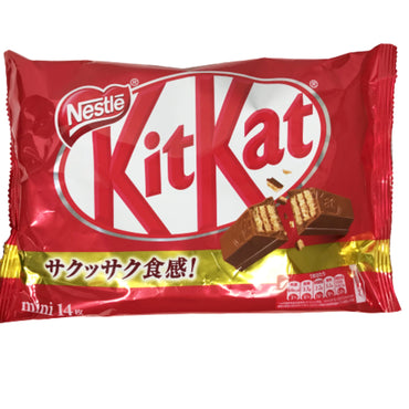 Nestle KitKat Chocolate Flavor (14pcs)