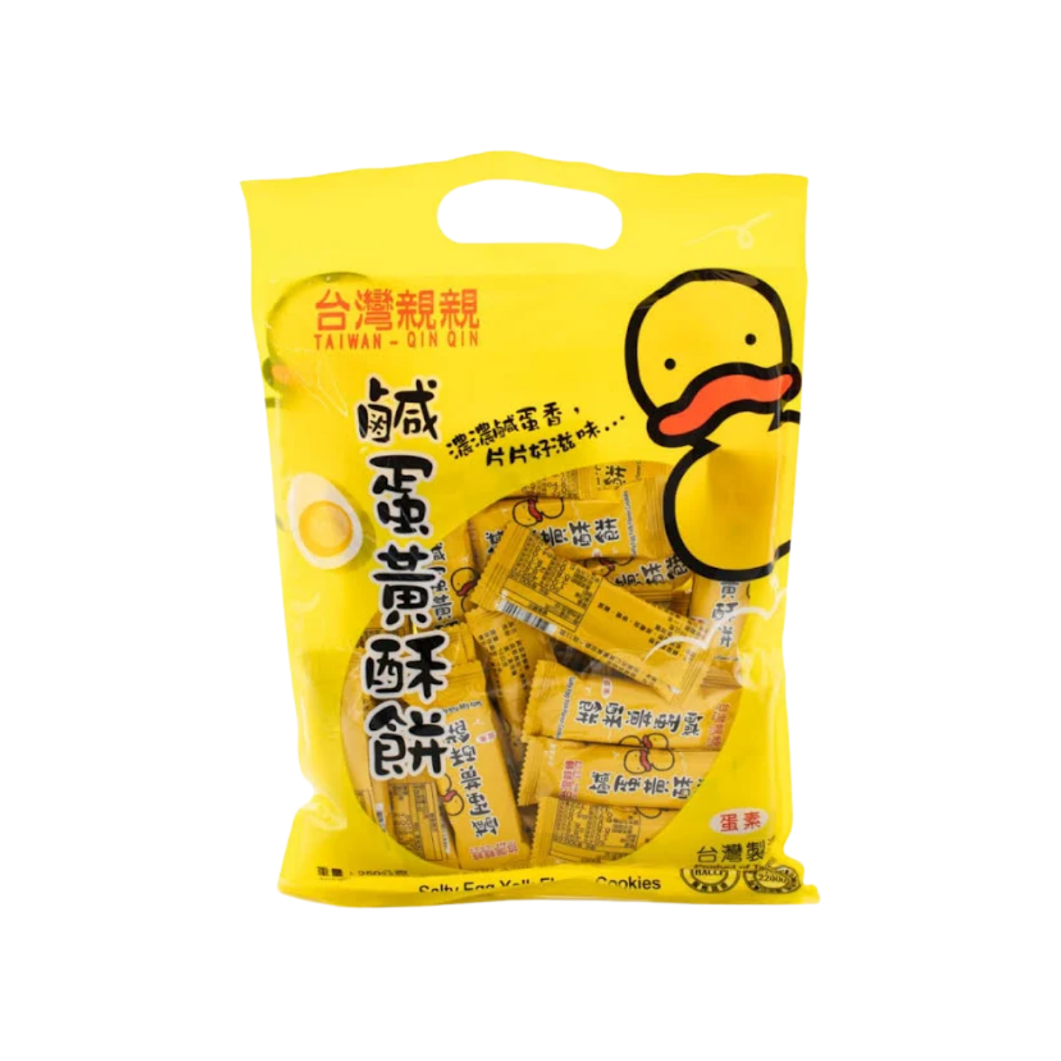 Qin Qin Salty Egg Yolk Flavor Cookie