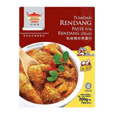 Tean's Gourmet Sambul Tumisan Paste for Rendang (Meat)