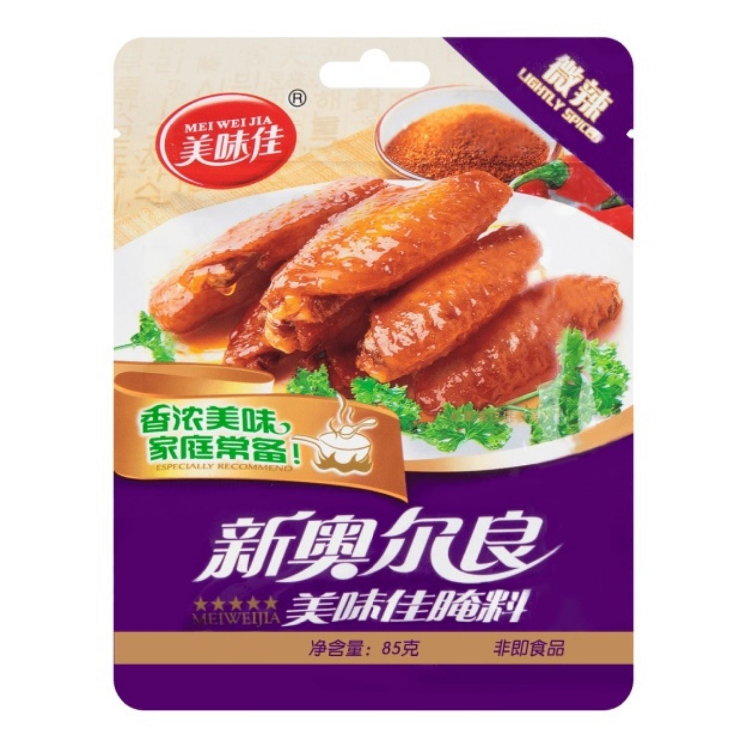MeiWeiJia New Orleans Marinade (Lightly Spiced)
