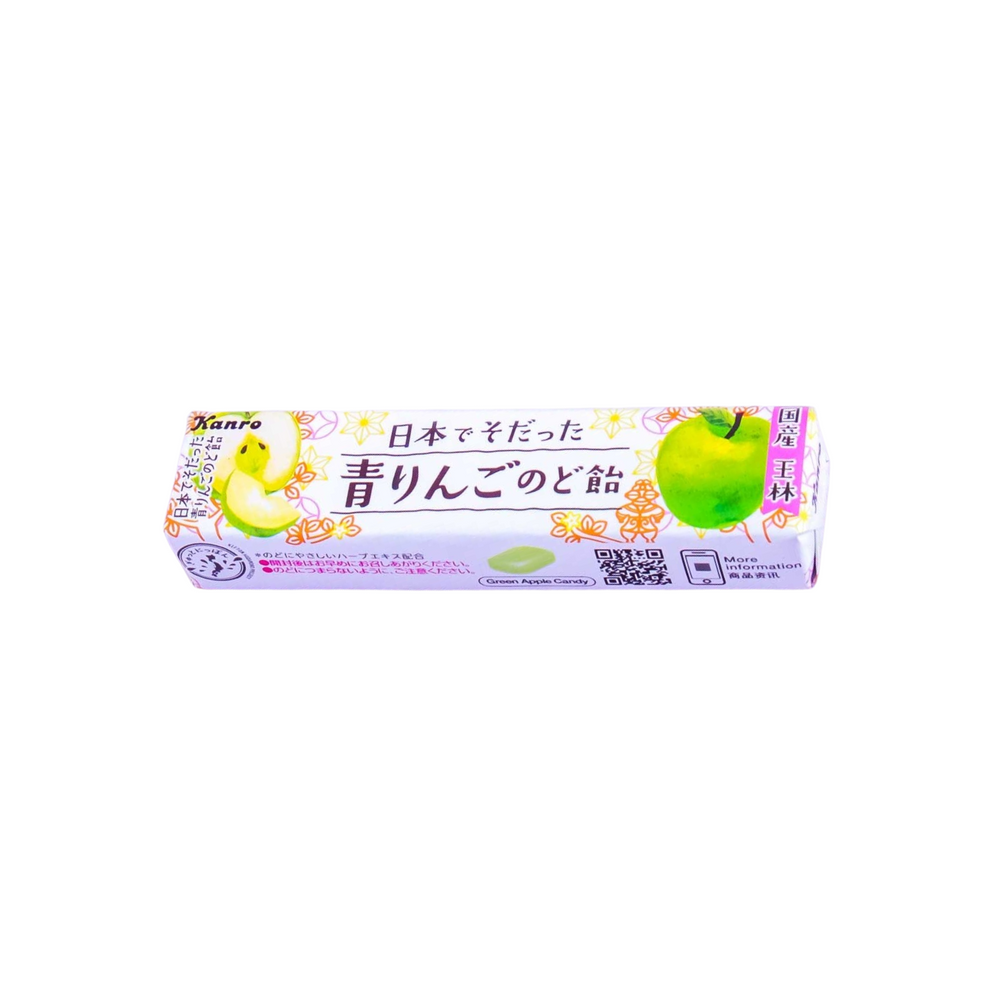 Kanro Green Apple Candy