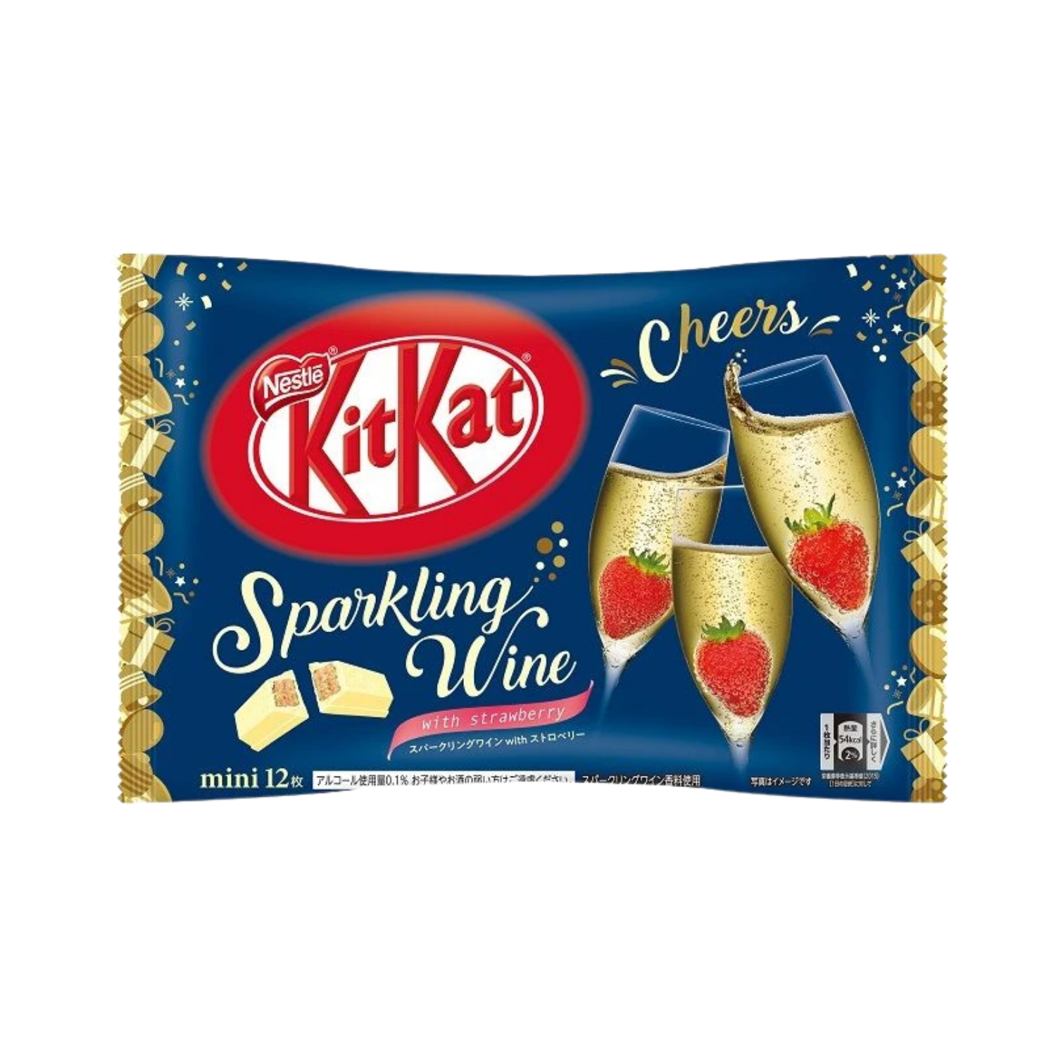 Nestle KitKat sparkling wine (Limited Edition)