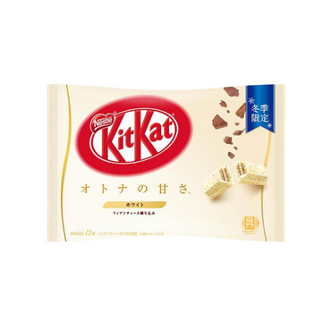 Nestle KitKat White Fiantine Chocolate winter special (Limited Edition)