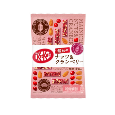 Nestle KitKat Mainichino Nuts Cranberry (Limited Edition)