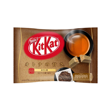 Nestle KitKat Hojicha (Limited Edition)