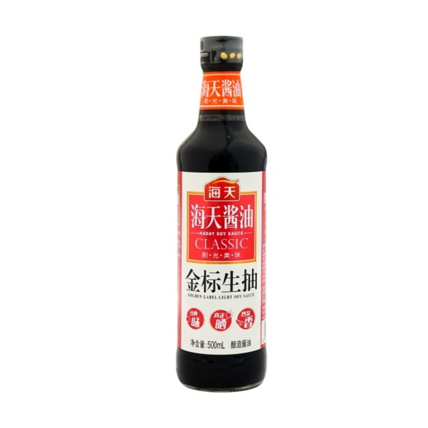 HaDay Classic Light Soy Sauce