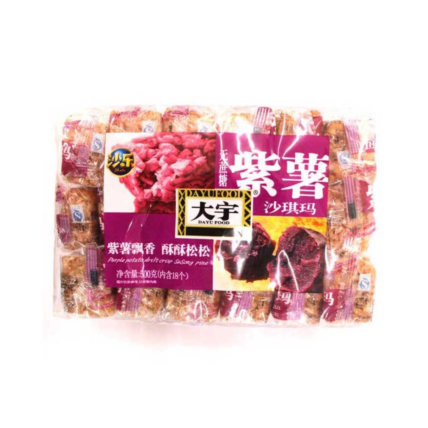 DaYu Sachima (Caramel Treat) Purple Yam Flavor